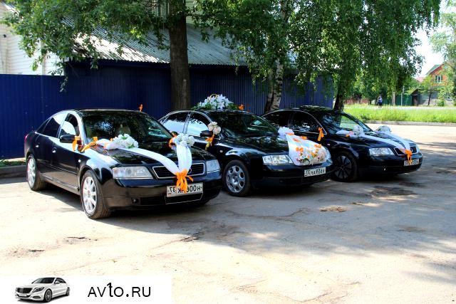 Аренда arenda audi ivanovskaya oblast shuya 2   Audi А6
