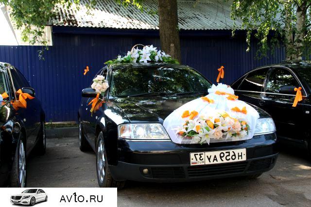 Аренда arenda audi ivanovskaya oblast shuya 3   Audi А6