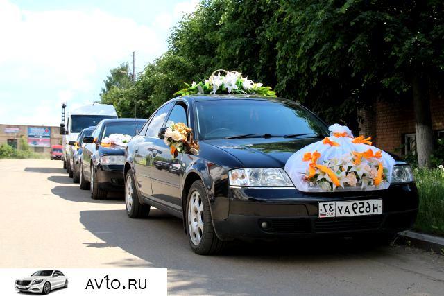 Аренда arenda audi ivanovskaya oblast shuya 4   Audi А6
