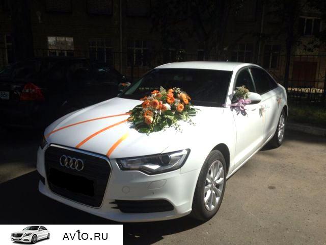 Аренда arenda audi kazan 58   Audi А6