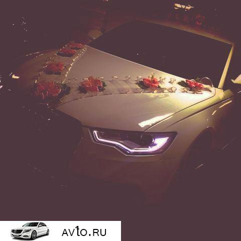 Аренда arenda audi kazan 60   Audi А6