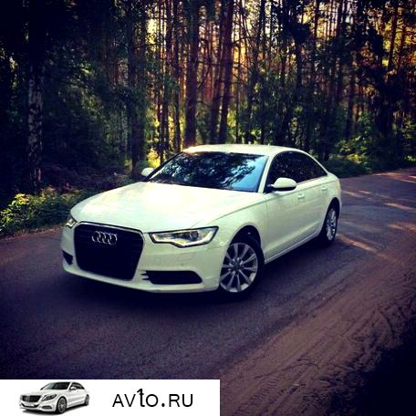 Аренда arenda audi kazan 61   Audi А6