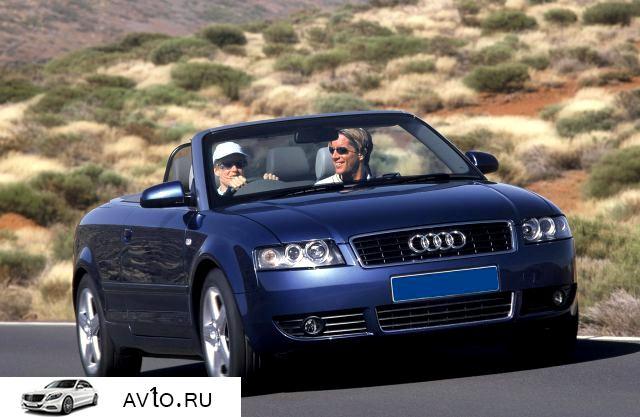 Аренда arenda audi moskva 15   Audi А4