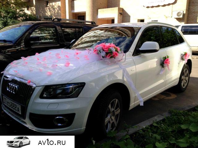 Аренда arenda audi moskva 25   Audi