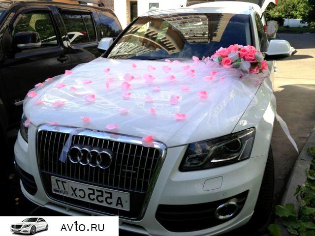Аренда arenda audi moskva 26   Audi
