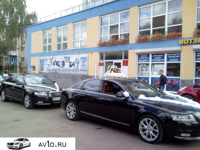 Аренда arenda audi nizhegorodskaya oblast arzamas 6   Audi А6