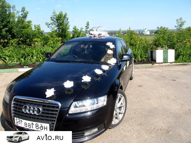 Аренда arenda audi nizhegorodskaya oblast arzamas 8   Audi А6