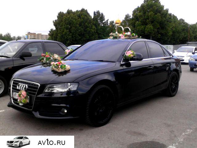 Аренда arenda audi samarskaya oblast tolyatti 18   Audi