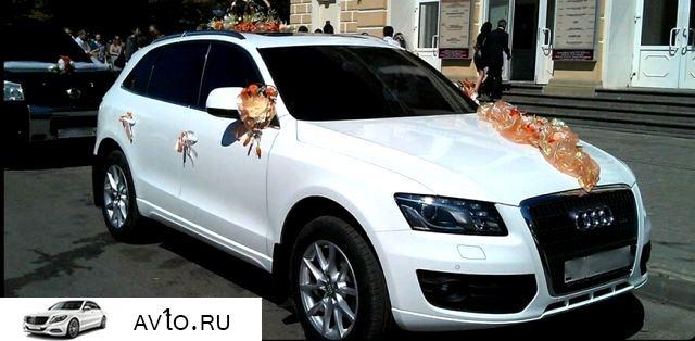 Аренда arenda audi sankt peterburg 29   Audi А8 Q5