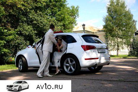 Аренда arenda audi sankt peterburg 31   Audi А8 Q5