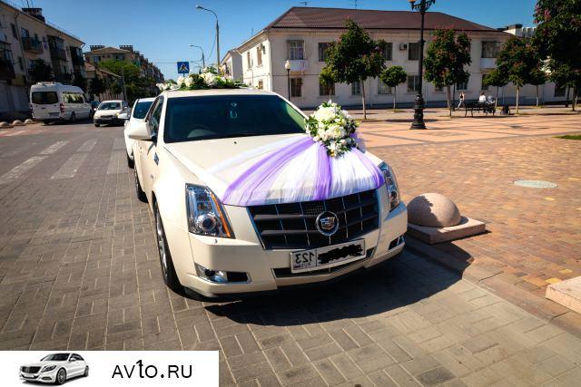 Аренда arenda avto krasnodarskij kraj novorossijsk 18   Cadillac