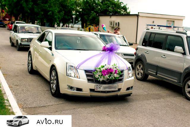 Аренда arenda avto krasnodarskij kraj novorossijsk 19   Cadillac