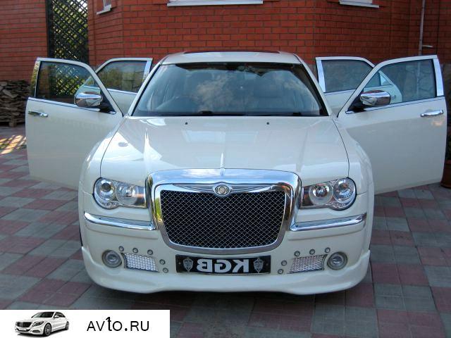 Аренда arenda avto moskovskaya oblast egorevsk 3   Chrysler