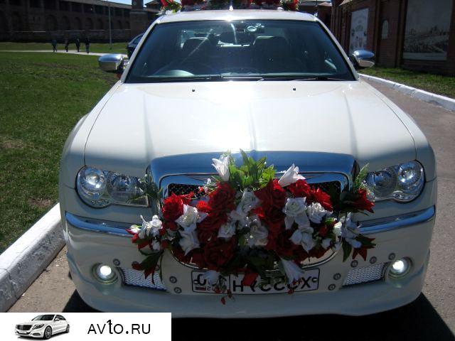 Аренда arenda avto moskovskaya oblast egorevsk 7   Chrysler