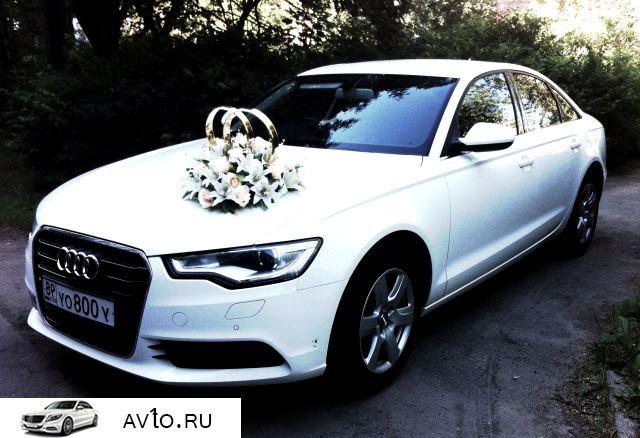 Аренда arenda avto sankt peterburg 123   Audi