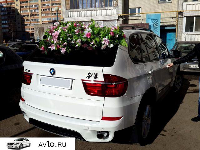 Аренда arenda avto tatarstan naberezhnie chelni 83   BMW