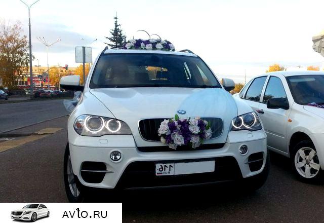 Аренда arenda avto tatarstan naberezhnie chelni 85   BMW