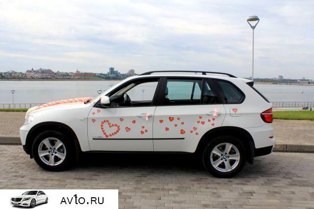Аренда arenda avto tatarstan naberezhnie chelni 86   BMW