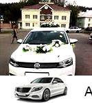 Аренда arenda avto volgograd 183   Volkswagen