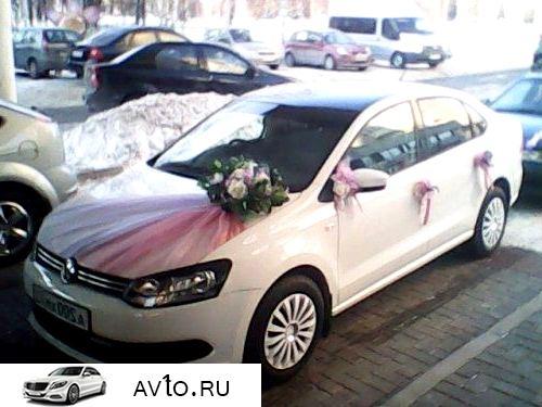 Аренда arenda avto volgograd 184   Volkswagen