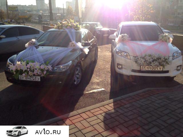Аренда arenda bmw krasnodarskij kraj novorossijsk 2   BMW 5