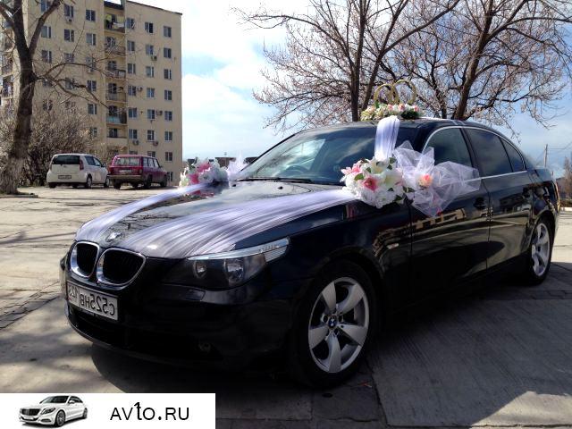 Аренда arenda bmw krasnodarskij kraj novorossijsk 3   BMW 5