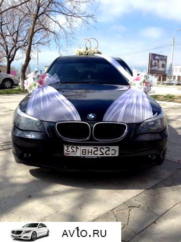 Аренда arenda bmw krasnodarskij kraj novorossijsk 4   BMW 5