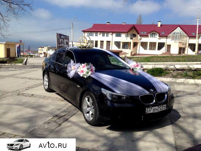 Аренда arenda bmw krasnodarskij kraj novorossijsk 5   BMW 5