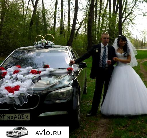 Аренда arenda bmw moskovskaya oblast elektrogorsk   BMW 7