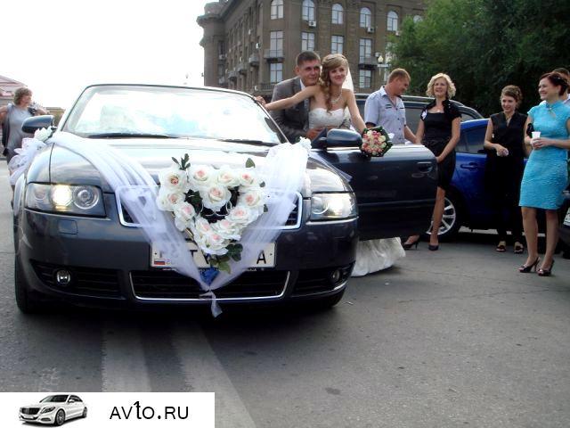 Аренда arenda cabrio volgograd 5   Кабриолет
