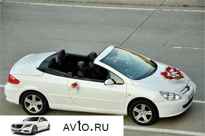 Аренда arenda cabrio volgograd 7   Кабриолет