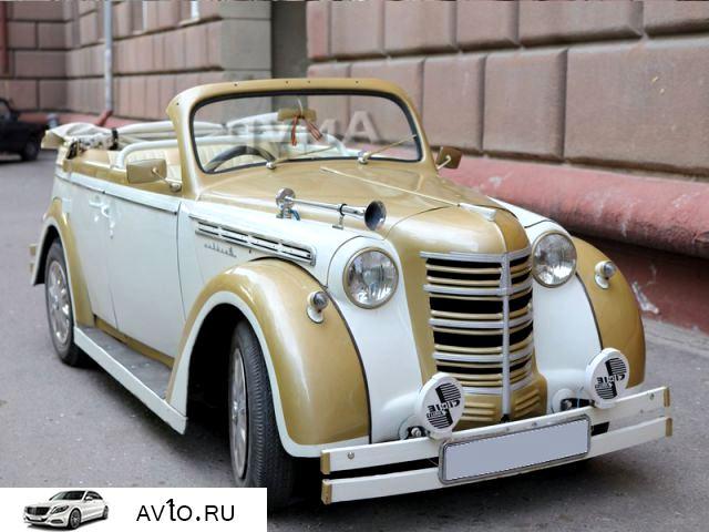 Аренда arenda cabrio volgograd 9   Кабриолет