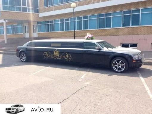 недорого аренда авто на свадьбу