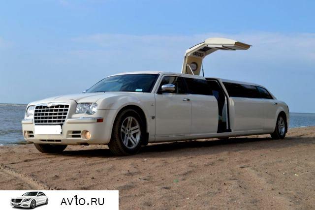 Аренда arenda limuzin krasnodarskij kraj novorossijsk 20   Лимузин Chrysler
