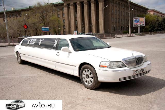 Аренда arenda limuzin volgograd 29   Лимузин