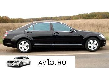 Аренда arenda mercedes s class kaliningrad 8   Mercedes S class