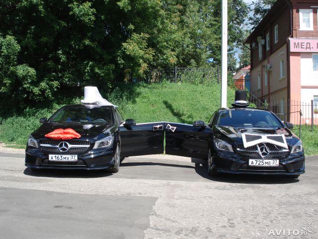 Аренда prokat mercedes c class ivanovo 2   Mercedes C (CLA)