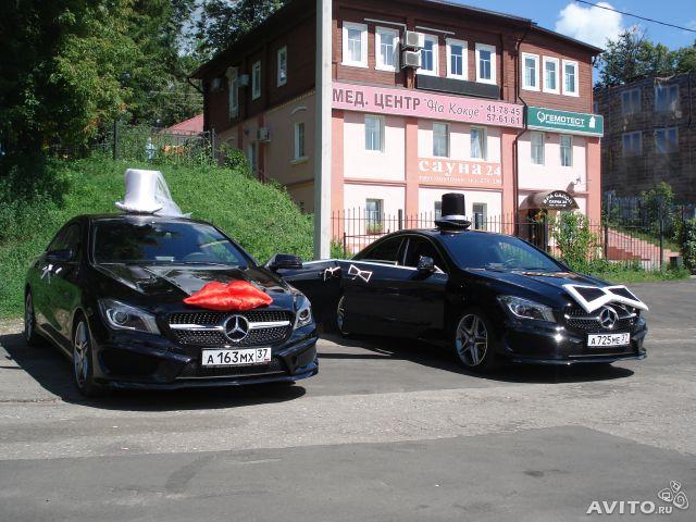 Аренда prokat mercedes c class ivanovo   Mercedes C (CLA)