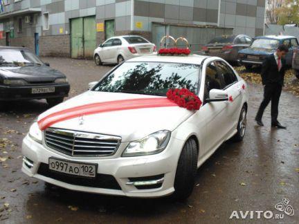 Аренда prokat mercedes c class ufa   Mercedes C (CLA)