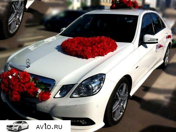 Аренда prokat mercedes e class kazan 13   Mercedes E class